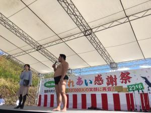 2016.11.12ふれあい感謝祭