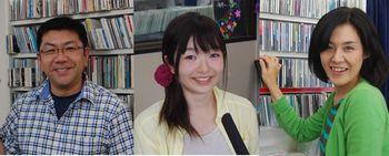 furukawa.chie.suga