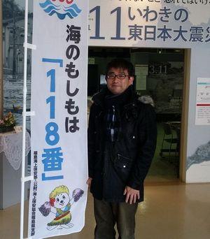 20170115_120815_300