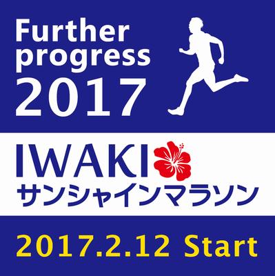 2017sunshine_logo_twt 400