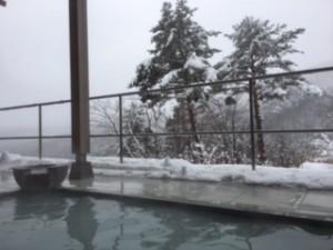 高湯温泉の湯