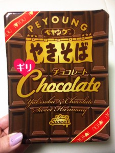焼きそばチョコレート味