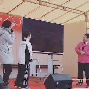 清水市長、三宅宏美さんとフルマラソンのフィニッシュシーンを観る!