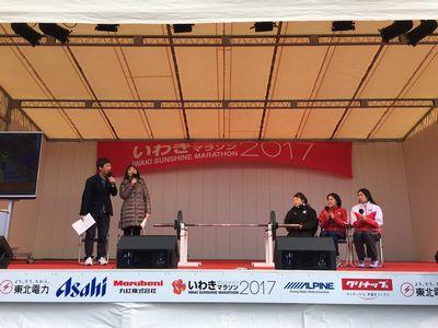 13:45 尾崎さん、千葉さん、そしてリオオリンピック金メダリスト三宅宏実選手登場!!!!