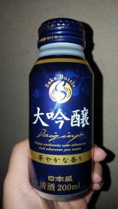 缶コーヒ・・・?! こんな大吟醸見つけました! コーヒーと間違って飲んだら大変!(笑) でも美味しかったです♪