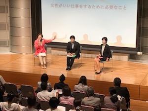 左から、テレビ朝日スポーツコメンテーターの宮嶋泰子氏、元オリンピック水泳日本代表コーチの久世由美子氏、柔道家の山口香氏のトークショー。