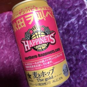 バスケチーム「秋田ノーザンハピネッツ」のロゴ入り麦とホップ!