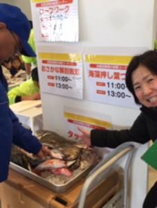 お魚フェス2017