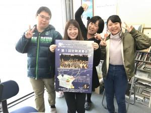東日本国際大吹奏楽