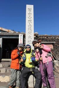 富士登山2016