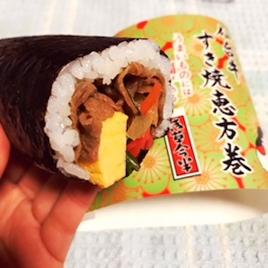 仙台牛すき焼恵方巻〜♪あっという間に食べちゃった!