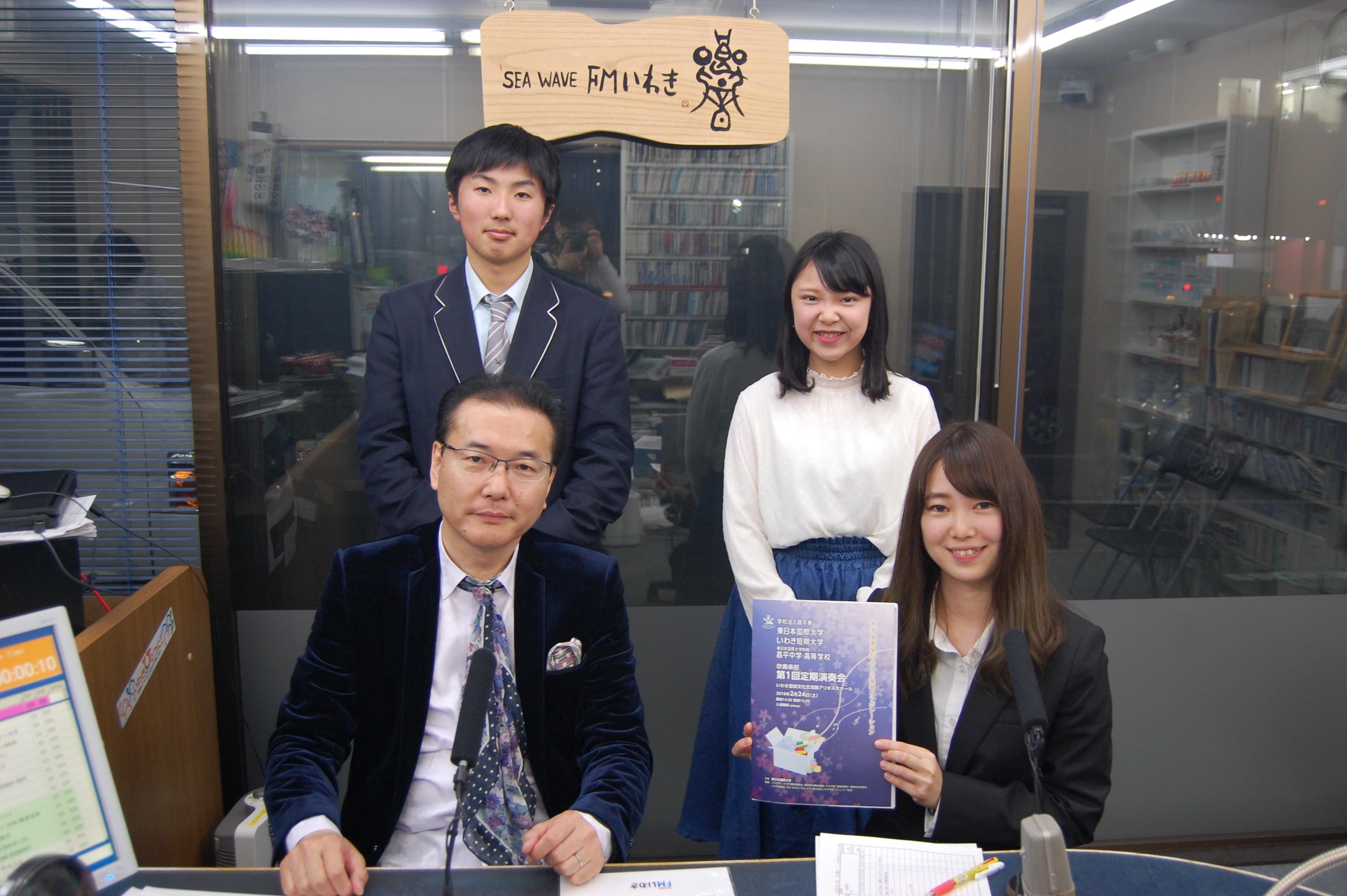 東日本 国際 大学