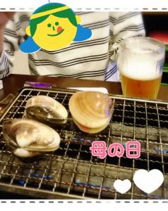 母の誕生日&母の日ということで、母子二人で夜の街へ。。。(*´∀`) 母が貝を食べたい!ということで、食べたいものが合致‼️ やーっと念願叶って焼きハマグリを食べることができました✨ (今月はじめのBBQ以来どうしてももう一度食べたかったのです)