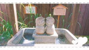 新潟の月岡温泉。温泉街にはブラリ街歩きができるスポットが(*^^*) こちらのお地蔵さんに涌き出る温泉をかけて、愛情運、材運アップを祈願。 縁結びのお地蔵様だそうです(*^-^*)