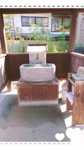なんと!硫黄泉が飲めると!!日本一まずい温泉と立て看板があり、飲んでみると。。。 (;゜∀゜) 糖尿病や肥満にも効果があるそうです。