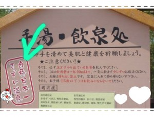 18-06-05-11-11-03-532_deco