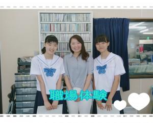 先週は他にも職場体験で川部中学校の生徒さん大前里梨花さんと小椋瑠夏さんの2名が来てくれました♪ アリオスへの職場体験の一環でFMいわきに来てくれた二人。原稿も頑張って二人が考えてくれました。 二人とも、将来は学校の先生になりたいんだとか! 素直で純粋で一生懸命な二人ならきっと素敵な先生になれるハズ! 応援しています!!
