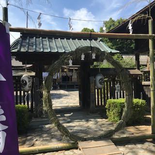 飯野八幡宮で夏越の大祓に参加。今年前半の穢れを払ってきました。
