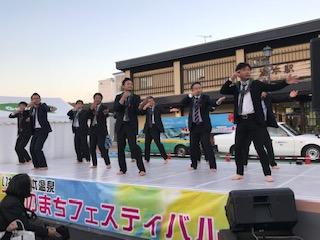 3日(土)の文化の日は、湯本駅前でフラのまちフェスティバルと、湯の街復興学園祭でした!