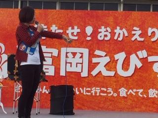 昨年に引き続き司会させていただいた富岡えびす講市。ゆる〜くて、でも餅投げは熱くて(笑)楽しかった^^