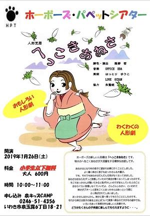 0122ポスター1