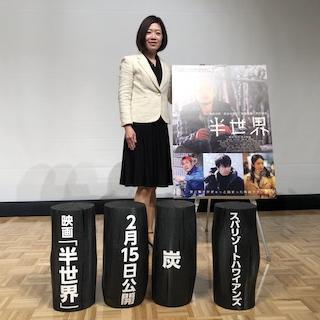 稲垣吾郎さん主演の映画「半世界」の試写会と舞台挨拶が、2月9日(土)にハワイアンズで行われました。稲垣さんとはお写真撮れなかったので、せめてポスターで・・・吾郎ちゃん光ってて写ってない(涙)