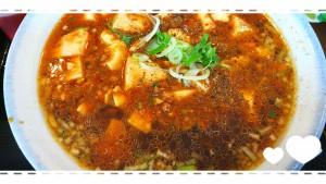 内郷の中華料理屋さんの麻婆麺!麻婆豆腐とはまた一味違った仕上がりヽ(*´∀`)ノ 辣油の香りもよくて、クセになりそう❣