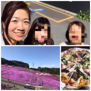 数年ぶりに高校の同級生とランチ!帰りには芝桜も!