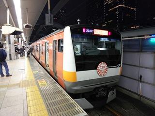 190611 chuo line-02