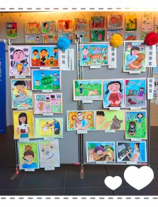 小学生による動物愛護絵画コンクールの表彰式も行われました。 表彰された絵画をはじめ、他にもたくさんの絵画が展示されていました。どの絵も愛に溢れ、すばらしかったです。