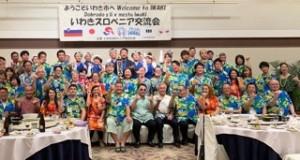 ハワイアンズで行われた交流会。ドレスコードはハワイアン!多国籍な雰囲気の交流会になりました^^
