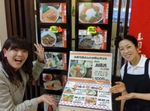 タラバガニ見ていたら 海鮮丼が食べたくなって~! 寿司正の小林さんにお話を聞きました!