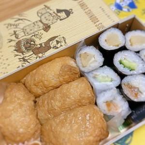 東京出張の帰りは志の田寿司のおいなりさん♪この日はおしんこ巻きとのセットをチョイス!美味しいんだなぁ^^