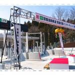 3月7日、常磐双葉インターチェンジが開通しました✨ 大きな一歩です。