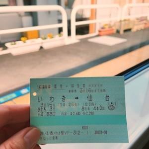 3月15日(日)、全線再開通した常磐線で仙台へ!ショートトリップを楽しみました♪