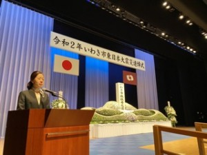 今年もまた東日本大震災の追悼式の司会を担当させていただきました。