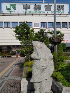 200629 utsunomiya-03