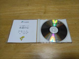 200819 expo-04