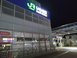 200909 iwaki sta-02