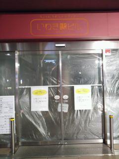 200909 iwaki sta-03
