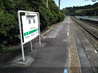 201014 suetsugi-03
