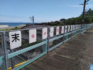 201014 suetsugi-04