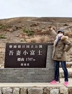 2020吾妻小富士登頂