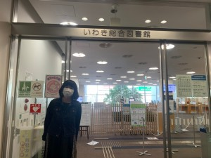 11/19 いわき総合図書館