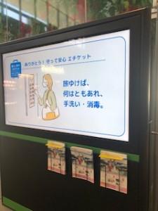 いわき駅2