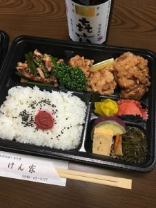先日いただいたのは平谷川瀬の「けん家」さんのお弁当。おいしいものを食べるって幸せ♪
