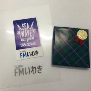「あなたが選んだ古関メロディーベスト30」CDと、FMいわきステッカー、クリアファイルをセットでプレゼント!