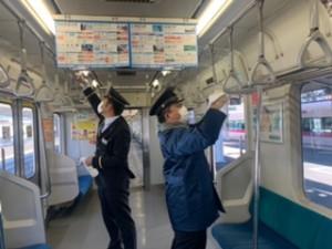 いわき駅7