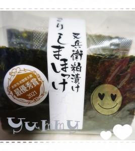 マルトで買いましたよ~✨ 話題の日本一のおにぎりです🍙✨ 美味しかったぁぁっ♡