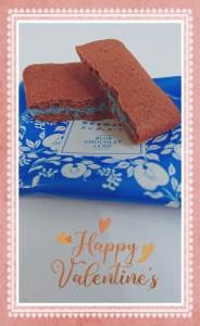 中のチョコレートが青いの!! これは、バタフライピーという植物から抽出したブルーなんですって👀✨ スガチン、ごちそうさま♡